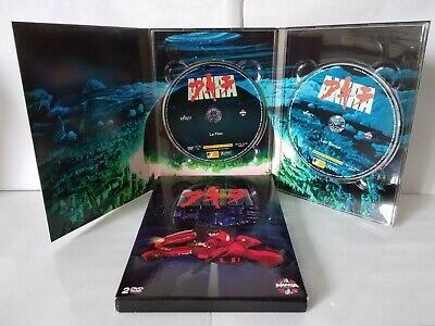 AKIRA Edition collector remasterisé - Dvd manga VOSTFR - Comme neuf