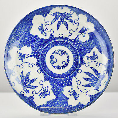 Antique 19thC Japanese Imari Export Porcelain Plate Charger Chintz Pattern