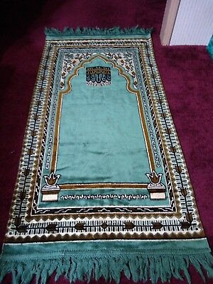 "Green Mat or  Prayer Rug  22"" x 44"" Chenille - Made in Saudi Arabia repaired"