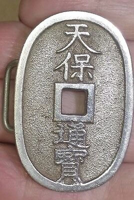 Vintage Oriental Buckle - Silver tone Oval - 1 1/4 by 1 7/8 inch