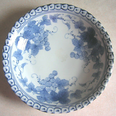 Vintage Decorative Chinese Porcelain Bowl Blue White Floral Asian Rice Dish 4 of