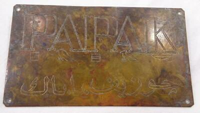 Vtg Antique Hand Engraved Brass Name Plate Plaque Sign PAPAK Egyptian Arabic