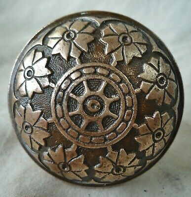 Door Knob (single)  Antique Victorian Eastlake Old Patina Bronze Brass 2 1/4""