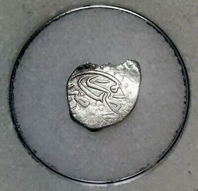 Ottoman Empire Rare Silver Piece Beautiful 14-15th Centuy AD Islamic