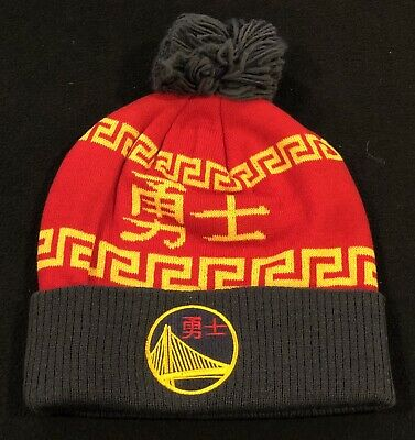 7a1c190cb84 Golden State Warriors Chinese New Years Adidas NBA Pom Cuffed Beanie Cap Hat  NWT