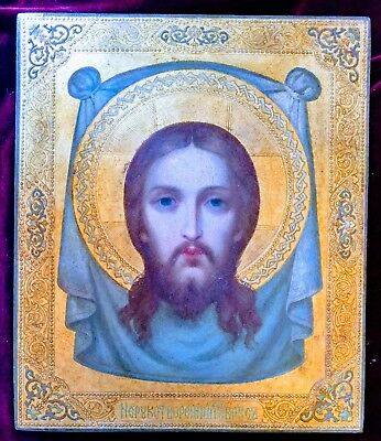 """ANTIQUE 19c HAND PAINTED RUSSIAN ICON CHRIST MANDYLION """"IMAGE NOT MADE BY HANDS"""""""