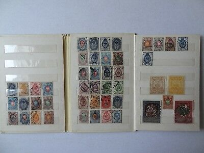 LOT OF 5 Old Russian Stamps Noytobar Mapka Imperial Crest