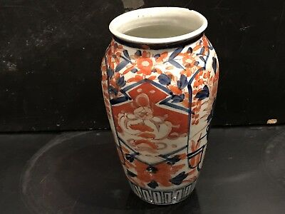 antique chinese vase Lovely Colours