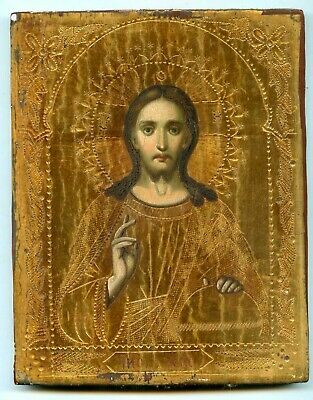 "Goldplated 19c Russian Hand Painted Wood Icon ""Lord Jesus Christ - Pantocrator"""