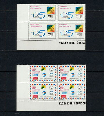 (SBAZ 145) TURKISH CYPRUS 1999 MNH BLOCK OF 4 UPU 125th Anniversary