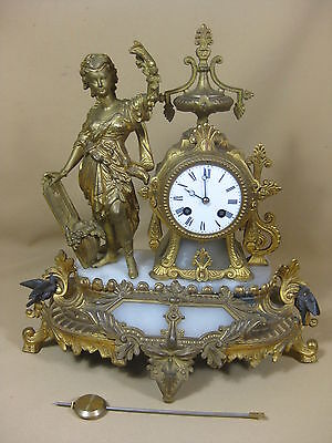 Antique 19th C French Gilded Brass Mantle Clock With White Marble