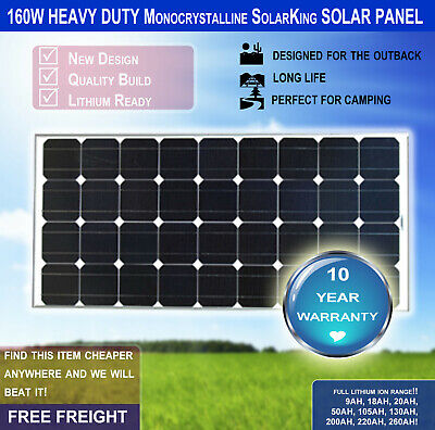 160W HEAVY DUTY Monocrystalline SolarKing SOLAR PANEL
