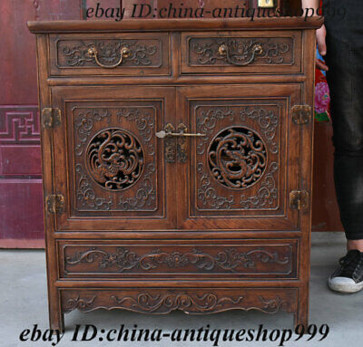 "32"" Chinese Huang Hua Li Wood Phoenix Flower Drawer Cupboard Cabinet Sark Table"