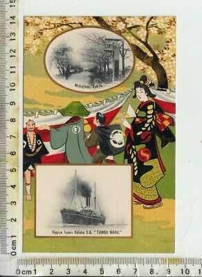 NIPPON YUSEN SHIP N Y K  English Guide Booklet Meaning of