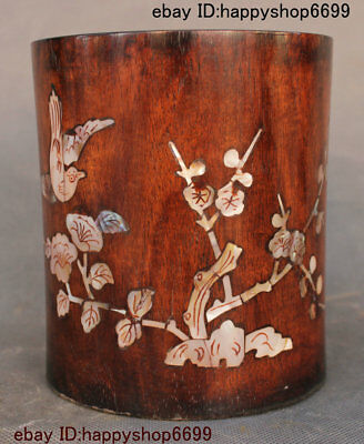 15CM Old Chinese Huang Huali Wood Inlay Shell Flower Bird Brush Pot Pencil Vase