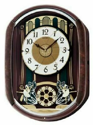 Seiko Musical Melodies in Motion Wall Clock  QXM297B RRP £465 Now £348.95