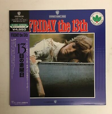 Friday The 13Th Laserdisc Ntsc , Japan With Obi