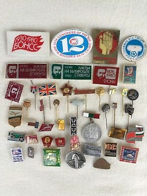 45 diff pin badges Rusian Bulgaria USSR 60`s 70`s 80`s Soviet period russia