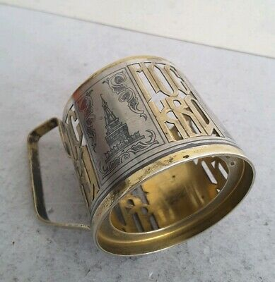 RUSSIAN VINTAGE SOLID SILVER/ GILT / NIELLO GLASS HOLDER.   MK'D 875.    c.1940.