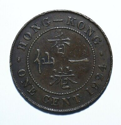 1924 Hong Kong (HK) 1 Cent - George V large type -  Lot 231