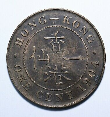 1904 Hong Kong 1 Cent - Victoria - Lot 303