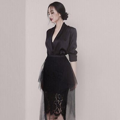 Ruffle Long Sleeves Lace Shirt Rae Portrait Blouse Skirt Top Self Ship 2pcs Set