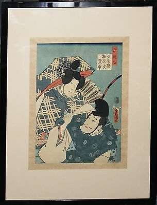 Utagawa Kunisada-Set of 2 Antique 19th Century Japanese Woodblock Prints- Actors