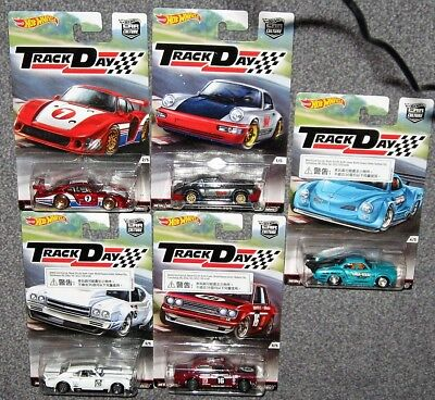 Hot Wheels Car Cultur Track Day Set: Datsun, Chevy, Porsche 964 + 935, VW Karman