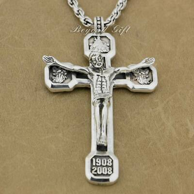 Huge 925 Sterling Silver Jesus Crucifix Cross Pendant & Silver Necklace 8A109C