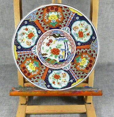 Imari Ware Porcelain Plate  10 1/4 Japan Signed Floral Center w Red & Blue Panel