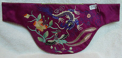 Antique Chinese Purse / Silk Embroidery Peacock & Dragon / 1800's Asian Art /#24