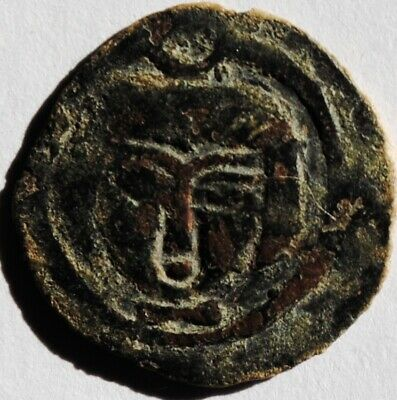No 68.5 4 North-East  Soghd ?. AE unknown ruler ,Sm#
