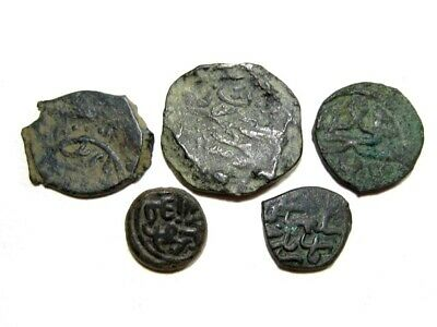 LOT OF 5pcs. OTTOMAN ISLAMIC BRONZE COINS, BIG VARIETY+++