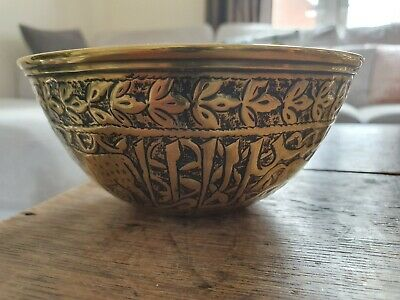Antique North African/ Middle Eastern Brass Bowl, With Islamic Script & Animals