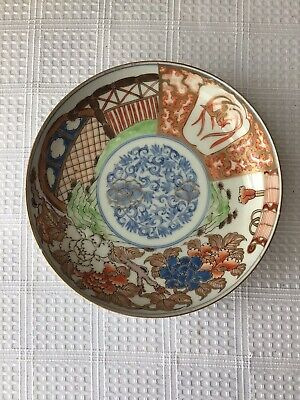 Antique Chinese/ Japanese 19th Century Porcelain Bowl, No Maker's Mark