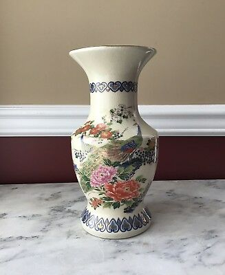 Vintage Chinese Or Japanese Porcelain/ Ceramic Vase, Peacock & Flowers, Marked
