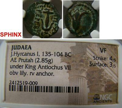 652FH19) SELEUKID KINGS of SYRIA. Antiochos VII Euergetes (Sidetes). 138-129 BC.
