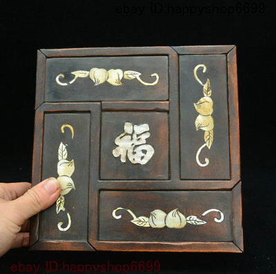 "8"" Chinese Huali Wood Inlay Shell Blessing Peach Drawer Bijou Jewelry Casket Box"