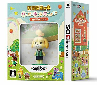 Nintendo 3DS Animal Crossing Happy Home Designer amiibo Set :328