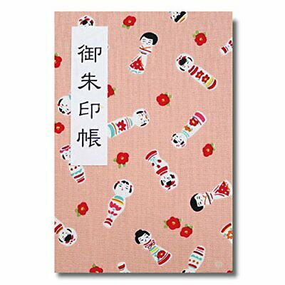 Hotokudo Modern printed book (Kokeshi) with vinyl cover :986