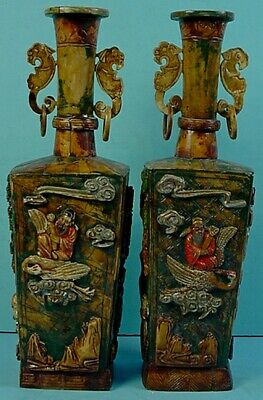 Pair Vintage Chinese Carved & Polychrome Lacquered Oxen Bone Vases