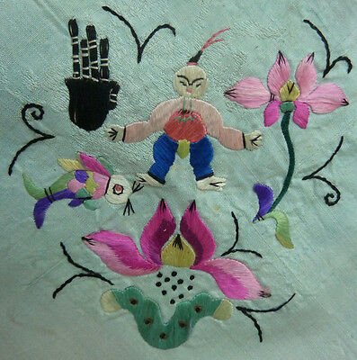 Antique Chinese Child's Bib / Silk Embroidery Child Floral /1800's Asian Art/#23