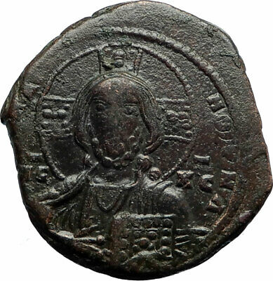 JESUS CHRIST Class A2 Anonymous Ancient 976AD Byzantine Follis Coin i77410