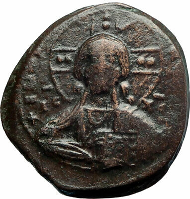 JESUS CHRIST Class A2 Anonymous Ancient 976AD Byzantine Follis Coin i77415