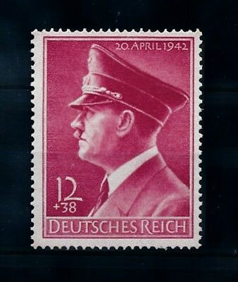 [70573] Germany 3rd Reich 1942 Hitler's Birthday  MNH