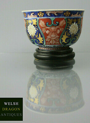 Museum High Quality 19Th C Japanese Imari Meiji Period Stunning Bowl On Stand
