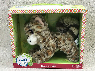 "American Girl Doll Lea Clark 2016 Margay Rainforest Cat Plush 7"" Pet Toy Toy New"