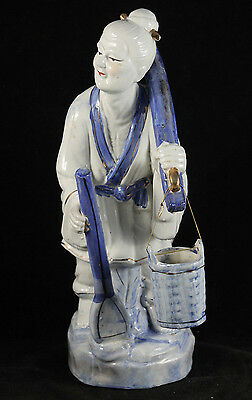Vintage Large Ceramic Chinese/Asian Woman Figurine Carrying Water Decorative