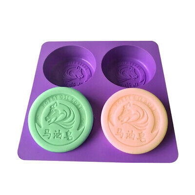 Horse Oil Soap Mold Round Soap Making Suplies Silicone Lotion Bar Dia. 2.2inch
