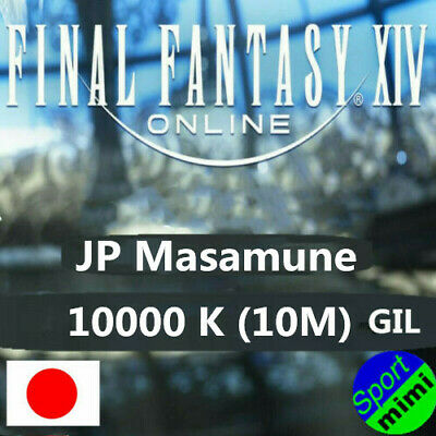FFXIV GIL 10M All World JP Servers 10000K FINAL FANTASY XIV FF14 Japanese Gold